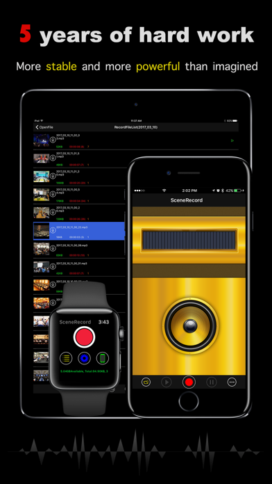 SceneRecord screenshot one