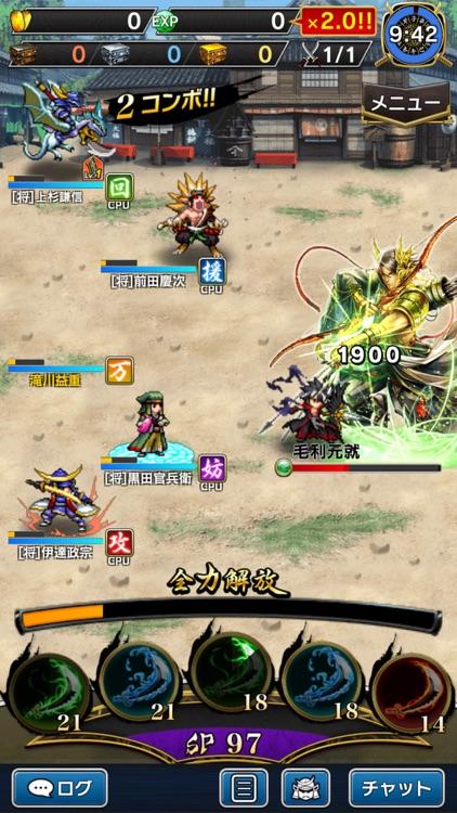 戦乱のサムライキングダム screenshot-6