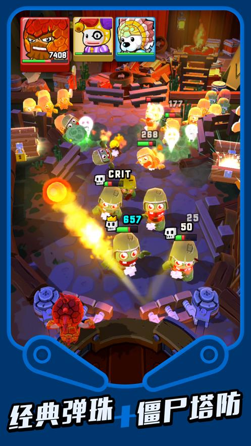 弹珠大作战: 僵尸围城 App 截图