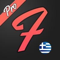 Flamingo Greek Pro
