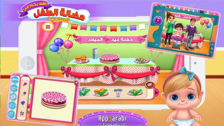 Baby Nursery & Baby Care screenshot-3