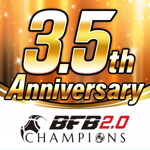 BFBチャンピオンズ2.0