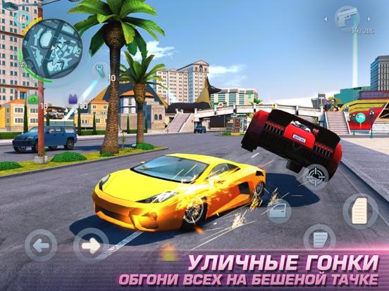 Gangstar Vegas для iPad