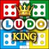 Ludo King - ボードゲームアプリ
