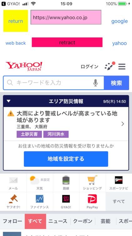 Tokyo Foods screenshot-5