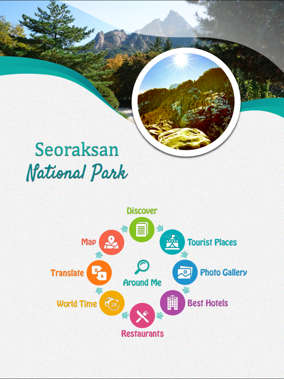 Seoraksan National Park screenshot 7