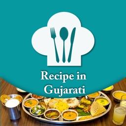 Gujarati All Recipes