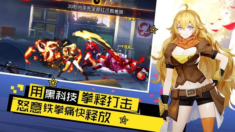 RWBY-瑰雪黑阳 screenshot-4