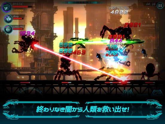 ダークソード2 (Dark Sword 2)のおすすめ画像5