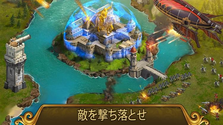 ガンズ・オブ・グローリー: キングダム戦略MMO戦争