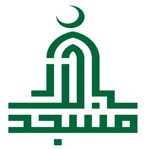 Bilal Masjid Beaverton