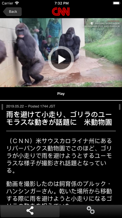CNN.co.jp App for iPhone/iPad ScreenShot0