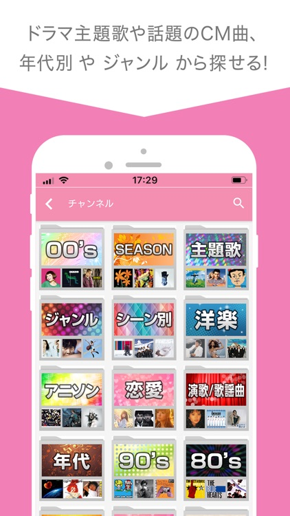 RecMusicライトプラン - 音楽聴き放題アプリ