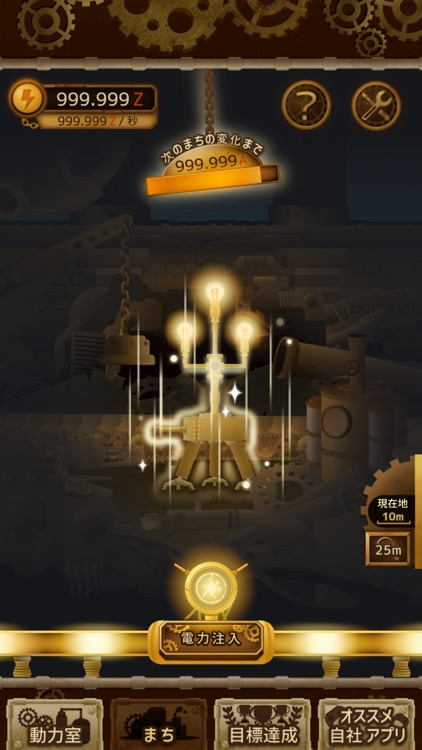 はぐるまのまち -放置で回る癒しのゲーム screenshot-3