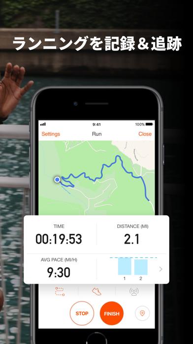Strava トレーニング:ランニング&サイクリング ScreenShot6