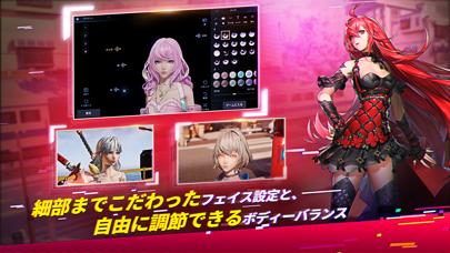 https://is3-ssl.mzstatic.com/image/thumb/Purple113/v4/7d/33/3c/7d333c1a-7019-894a-4067-6571ec702b52/20200327095121-com.tencent.longzu.jp-ja-iOS-5.5-in-screenshot_3.png/406x228bb.png