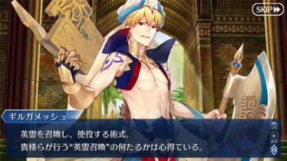 Fate/Grand Order ScreenShot2