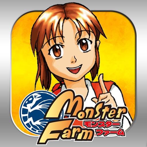 モンスターファーム アプリ ムー
