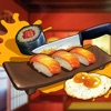 日本料理シミュレーター
