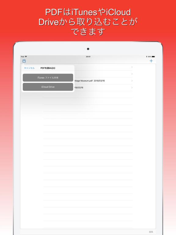 PDF Maker & Reader Proのおすすめ画像7
