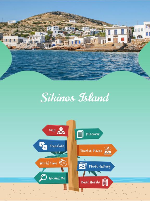 Visit Sikinos Island screenshot 7