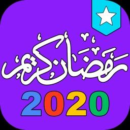 Ramadan 2020 Prayer Times