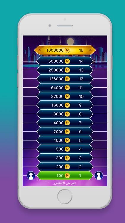 لعبة وصلة screenshot-6