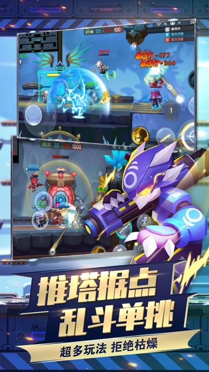 小小突击队-休闲射击手游 screenshot-3
