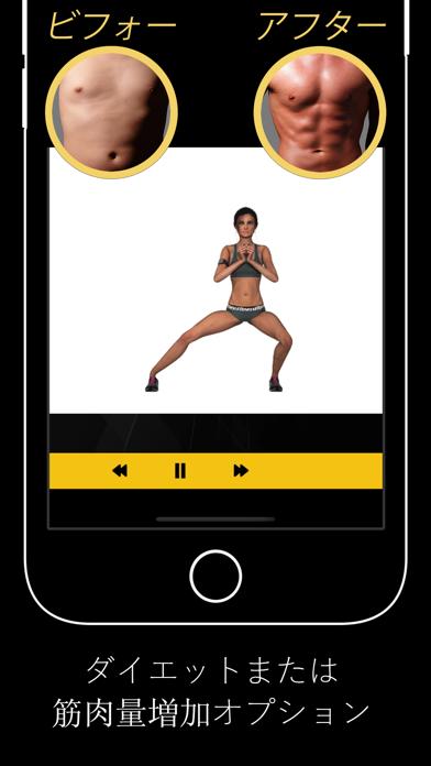 Home Workout PRO: 音楽付き、広告なしのおすすめ画像2