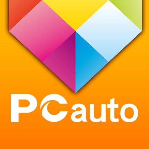 太平洋汽车网-买车优惠好几万块 iOS App
