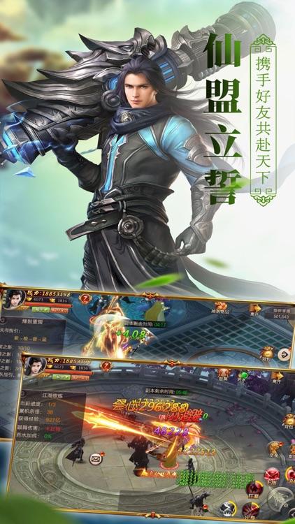 苍穹天尊:界天战 screenshot-4