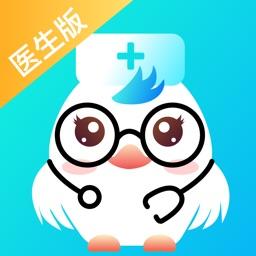 青雁医生-医生版-互联网医院平台