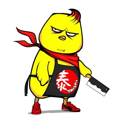 Taishi Hainan Chicken icon