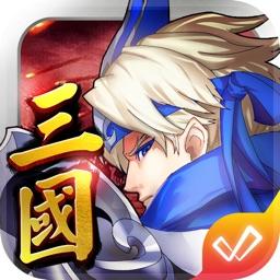 武神默示錄-激鬥三國
