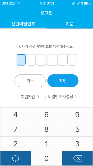 MG상상뱅크 for Windows