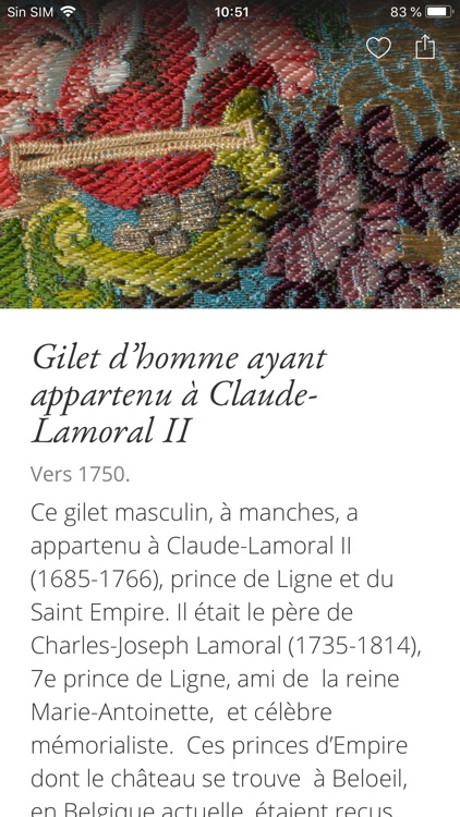 Paris Musées Second Canvas screenshot-5