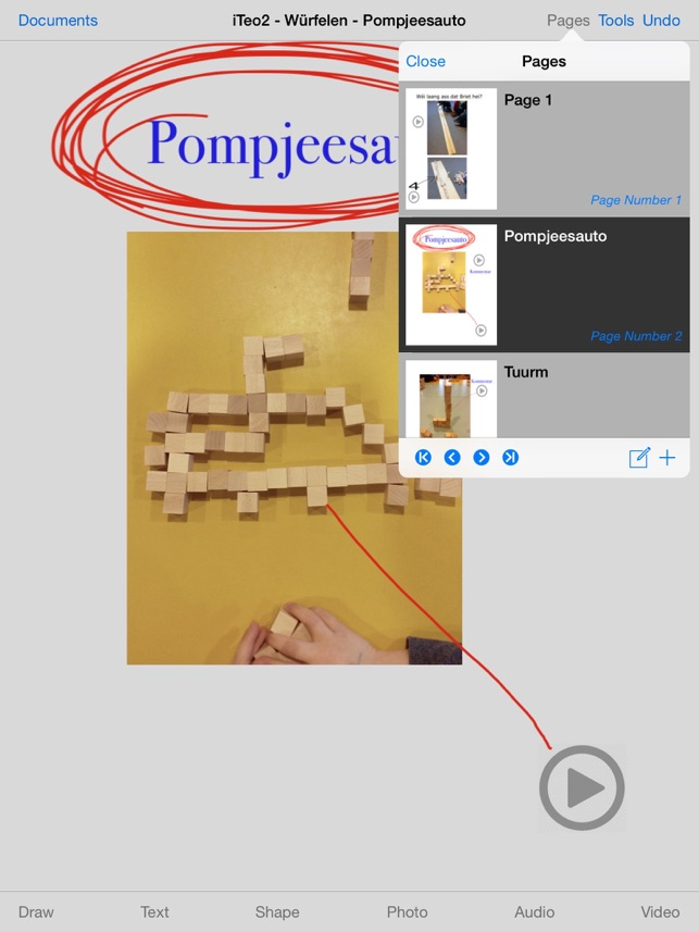 iTeo2 Screenshot
