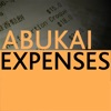 ABUKAI 费用开支报告、收据