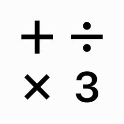 Digits Basic Tape Calculator