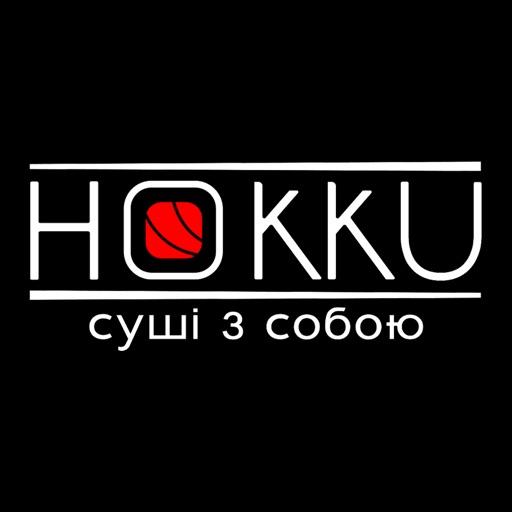 Hokku | Полтава
