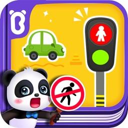 Baby Panda Care Games -BabyBus
