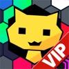 HexaZero VIP - iPhoneアプリ