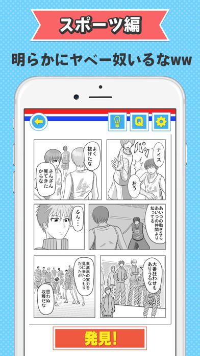 作画崩壊~どうしてこうなった!?〜のおすすめ画像3