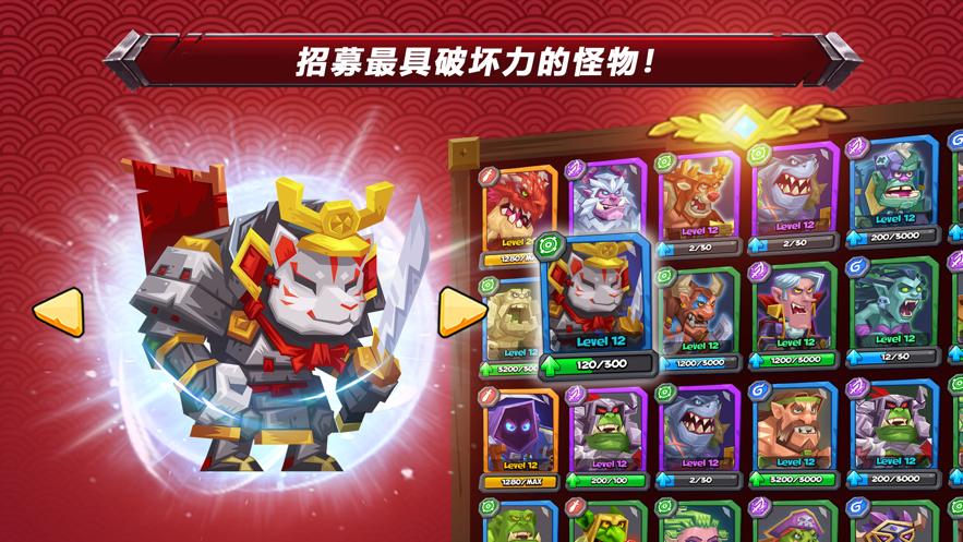 斗兽战棋 (Tactical Monsters) MD自走棋-2