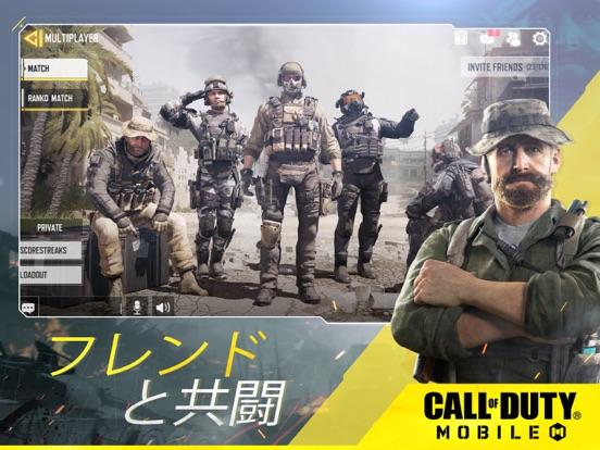 Call of Duty®: Mobileのおすすめ画像7