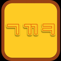 Playzee Learning - Korean