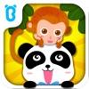 动物乐园-认知动物习性