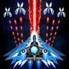 スペース射手: レトロ シューティングゲーム