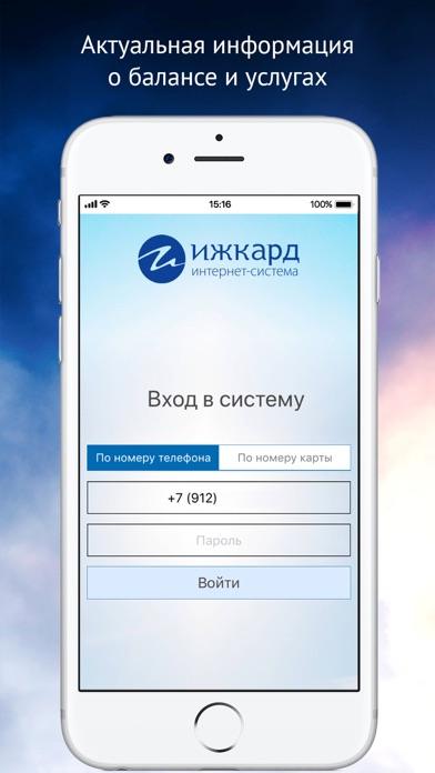 Датабанк ОнлайнСкриншоты 6