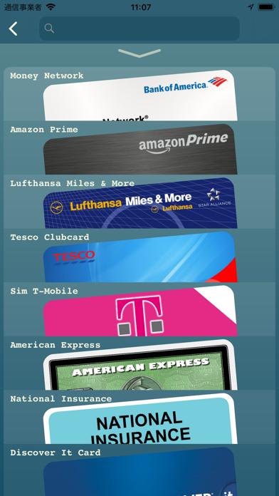 プロのカード - 財布 ScreenShot2